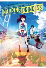 GKids/New Video Group/Eleven Arts Napping Princess DVD