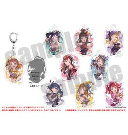 Love Live! Sunshine!! x GBF Collab Keychain