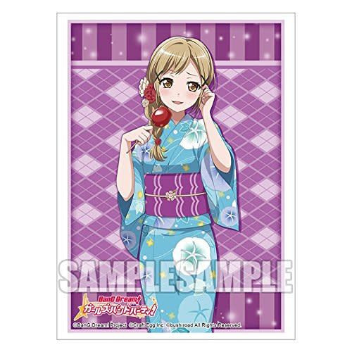 Bushiroad BanG Dream Summer Fes 2018 Exclusive Sleeves