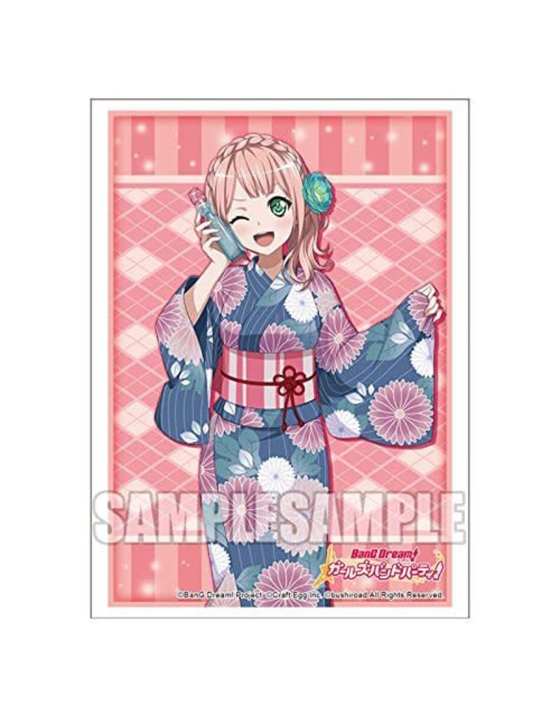 Bushiroad BanG Dream Summer Fes 2018 Exclusive Card Sleeves