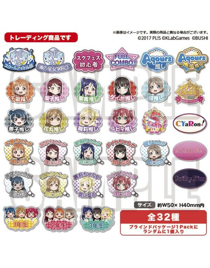 Bushiroad Love Live SIF 2018 Festival Exclusive Game Icon Pins (Aqours)