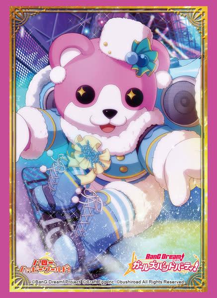 Bushiroad BanG Dream Card Sleeves Hello Happy World Pt. 2