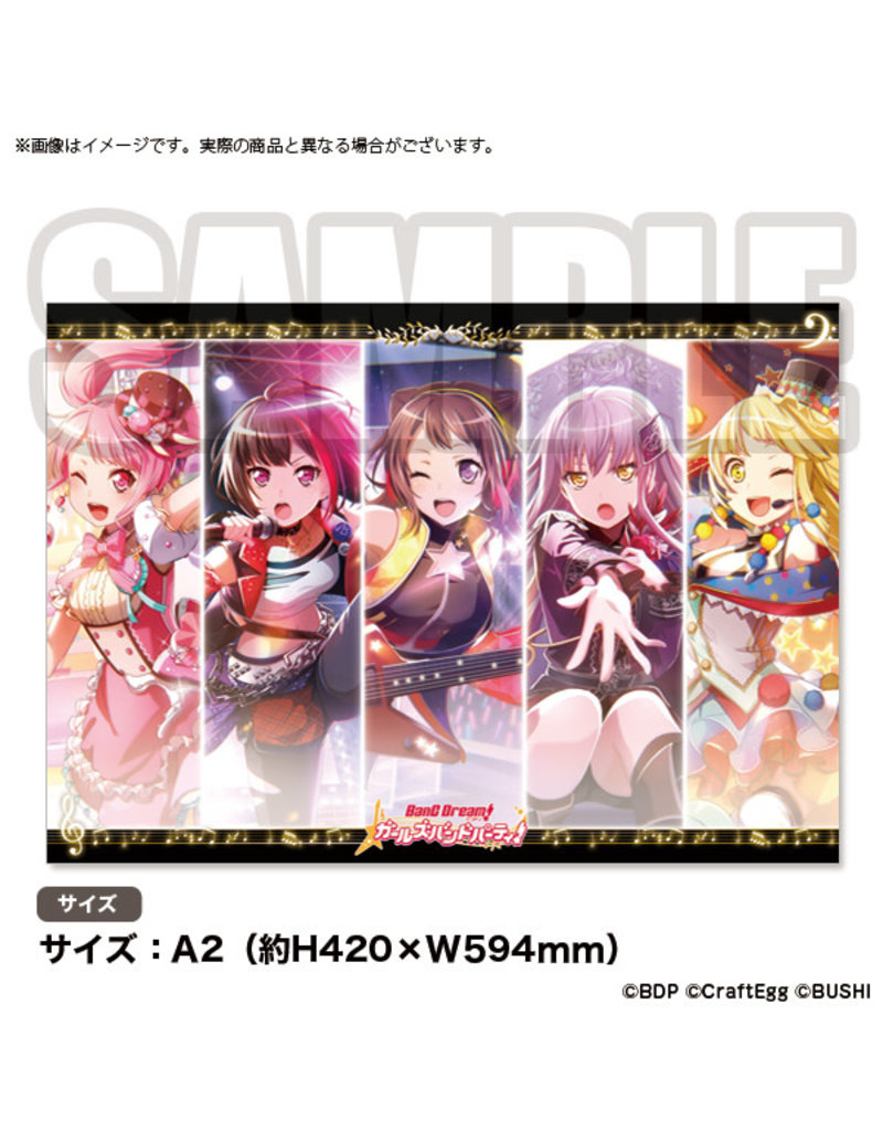 Bushiroad BanG Dream A2 Poster