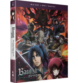 Funimation Entertainment Basilisk The Ouka Ninja Scrolls Part One Blu-Ray/DVD