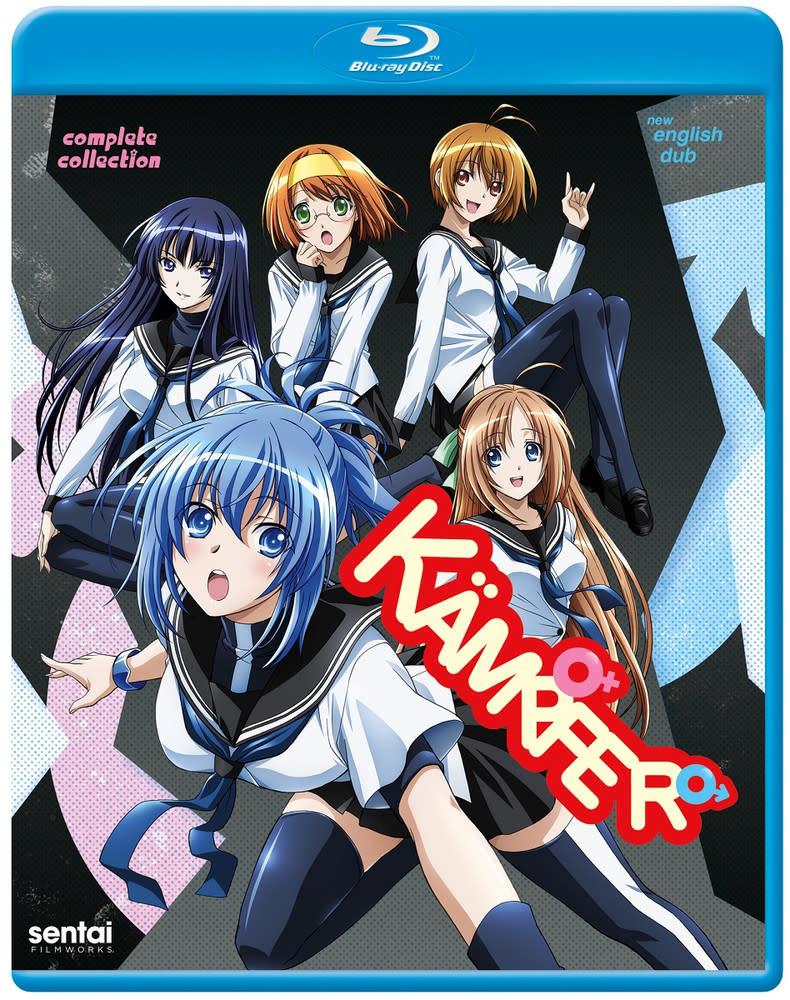 Sentai Filmworks Kampfer Blu-Ray