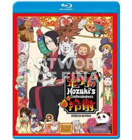 Sentai Filmworks Hozuki's Coolheadedness 2 Blu-Ray