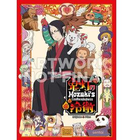 Sentai Filmworks Hozuki's Coolheadedness 2 DVD