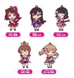Good Smile Company BanG Dream! Nendoroid Plus Trading Rubber Straps Poppin' Party