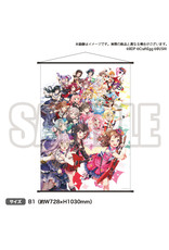 Bushiroad BanG Dream 2019 All Characters B1 Wallscroll