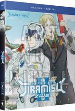 Funimation Entertainment Space Battleship Tiramisu Zwei Season 2 + OVAs Blu-Ray