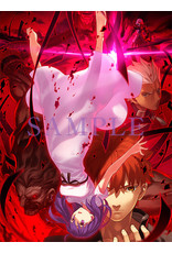 Aniplex of America Inc Fate/Stay Night Heaven's Feel II - Lost Butterfly Limited Edition Blu-Ray