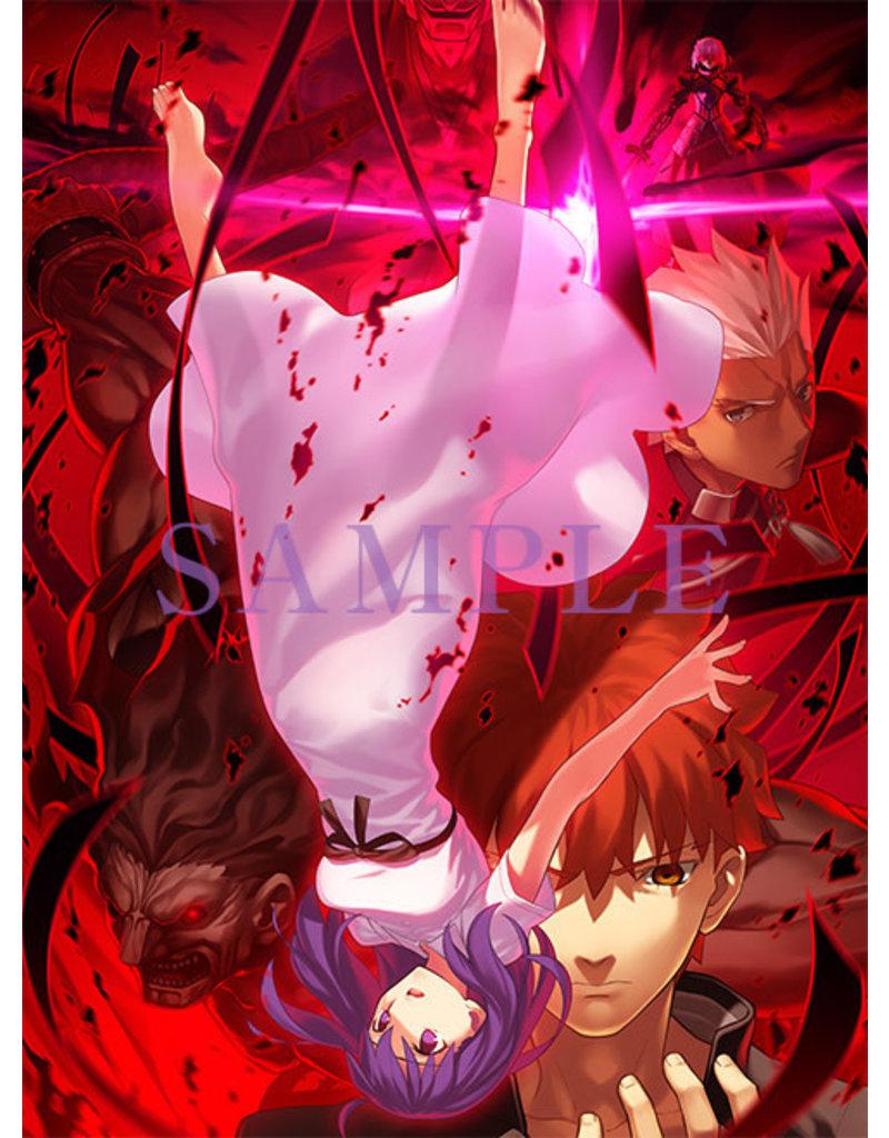 Aniplex of America Inc Fate/Stay Night Heaven's Feel II - Lost Butterfly LE Blu-Ray