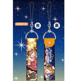 Animate Love Live! All Stars Deka Strap (µ's)
