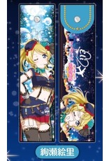 Animate Love Live! All Stars Deka Strap (µ's)