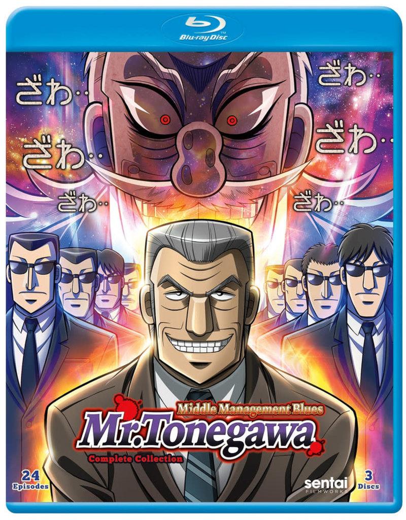 Sentai Filmworks Mr Tonegawa Middle Management Blues Blu-Ray