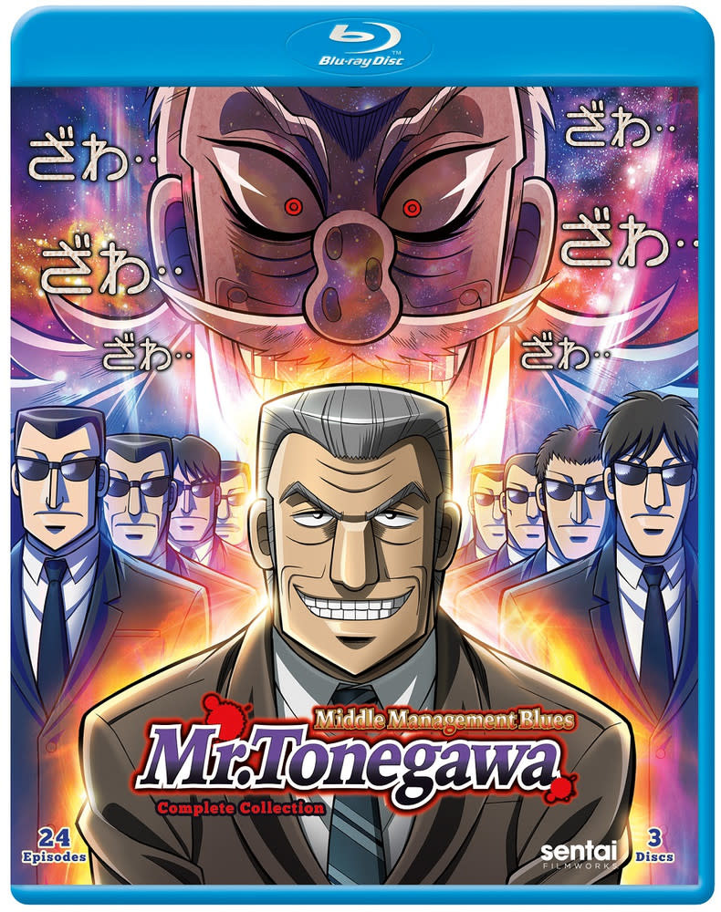 Sentai Filmworks Mr Tonegawa Middle Management Blues Blu-Ray