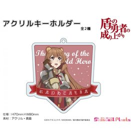Raphtalia Rising of the Shield Hero Shield Acrylic Keychain Seasonal Plants