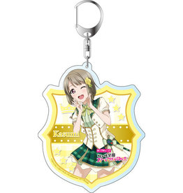 Love Live! Nijigasaki High School Deka Keychain Vol. 2