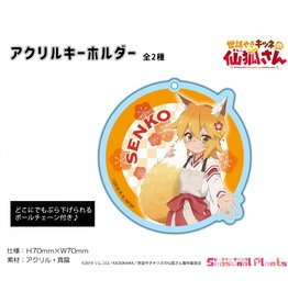 Helpful Fox Senko-san Senko Keychain Seasonal Plants