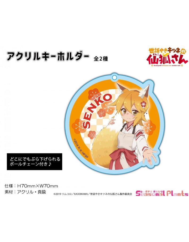 Helpful Fox Senko-san Senko Keychain Seasonal Plants