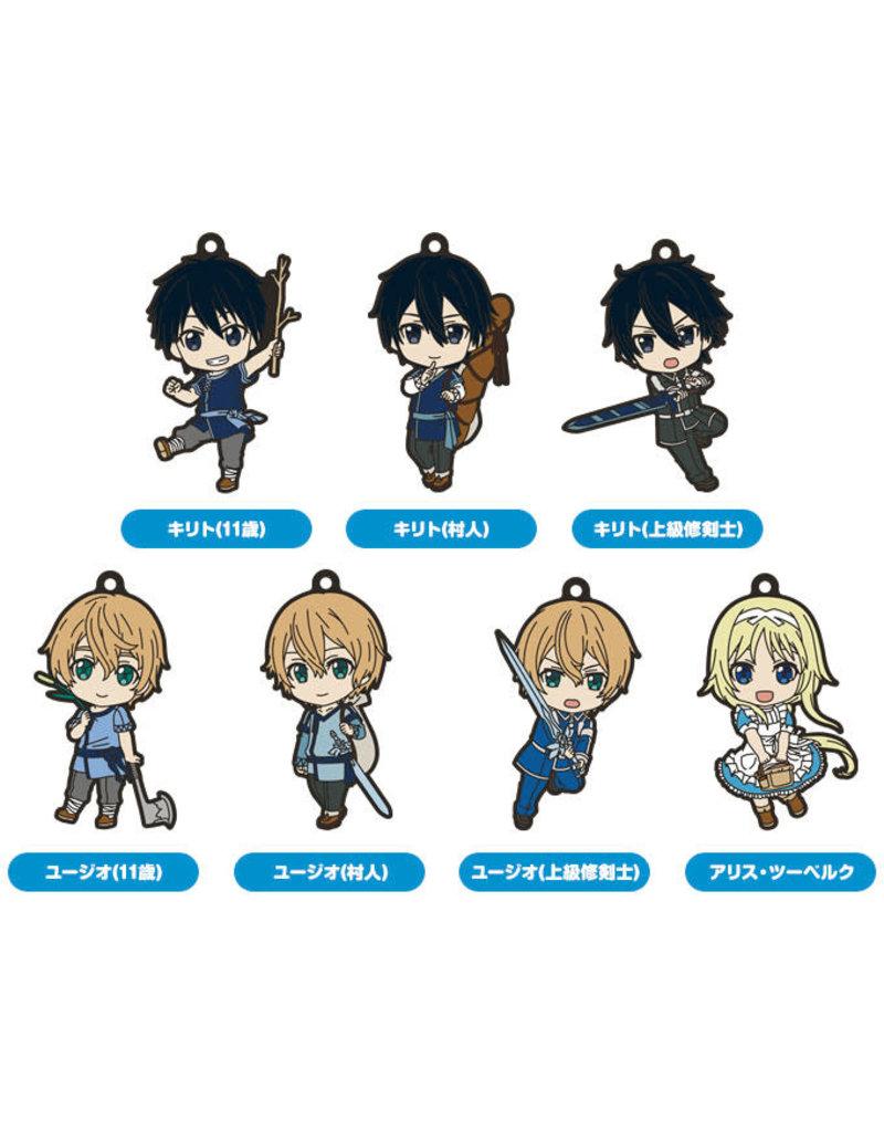 Good Smile Company Sword Art Online: Alicization Nendoroid Plus Collectible Keychains