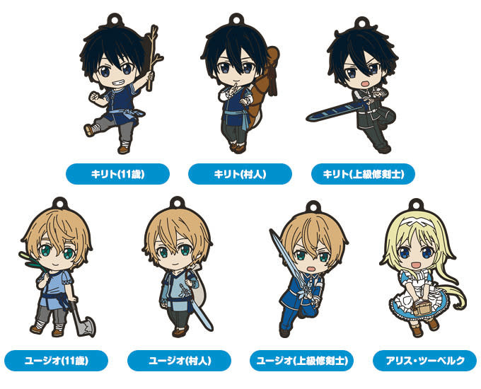 Good Smile Company Sword Art Online: Alicization Nendoroid Plus Collectible Keychains