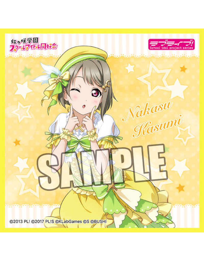 Broccoli Love Live! Nijigasaki HS Microfiber Towel