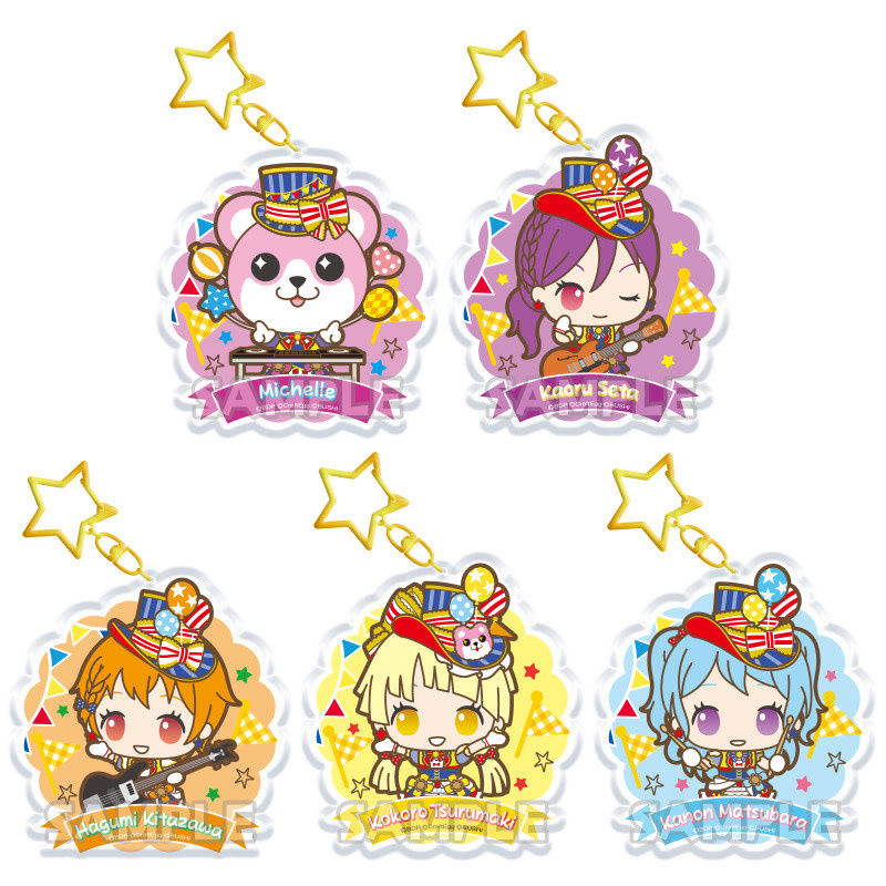 BanG Dream x Sanrio Keychain (Hello Happy World)