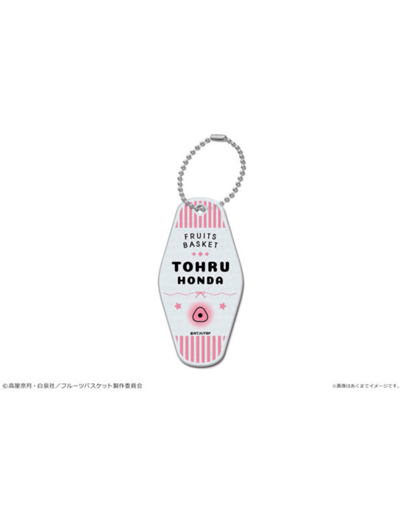 Fruits Basket Motel Keychain Canaria
