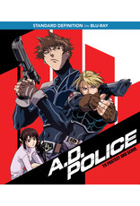 Nozomi Ent/Lucky Penny A.D. Police To Protect And Serve Blu-Ray