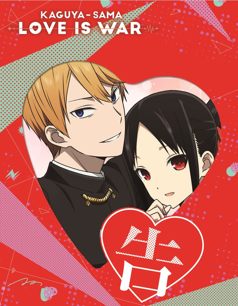 Aniplex of America Inc Kaguya-Sama Love Is War Blu-Ray