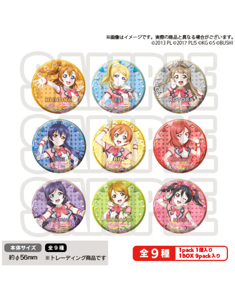 Bushiroad Love Live! All Stars μ's Can Badge Vol. 1