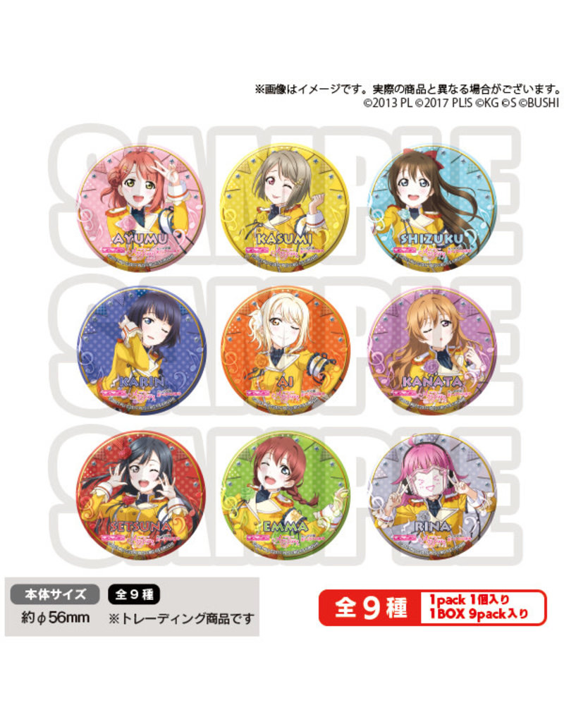 Bushiroad Love Live! All Stars Nijagaski HS Can Badge Vol. 1
