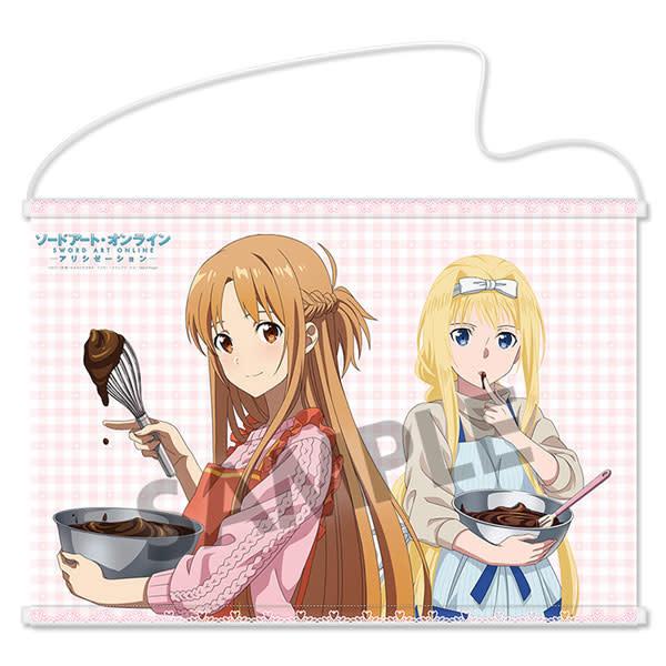 Asuna and Alice Valentine's Vers. SAO Alicization B2 Wallscroll Hobby Stock