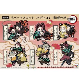 Demon Slayer Buddy Colle Rubber Trading Strap Megahouse