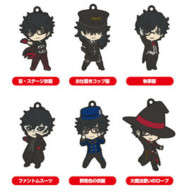 Good Smile Company Persona 5 Dancing in Starlight Nendoroid Plus Collectible Keychain
