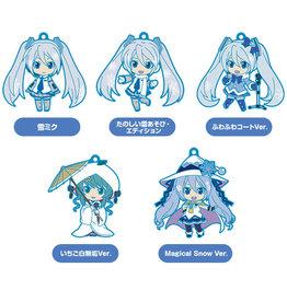 Good Smile Company Snow Miku Nendoroid Plus Keychains Vol. 1