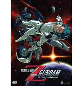 Nozomi Ent/Lucky Penny Gundam Zeta Movie Collection DVD