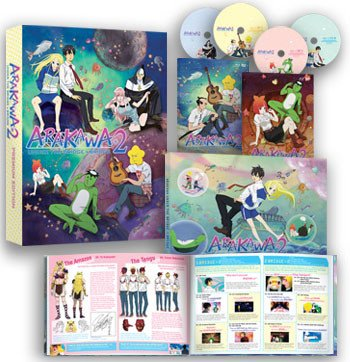 NIS America Arakawa Under the Bridge x Bridge (Season 2) Premium Edition*