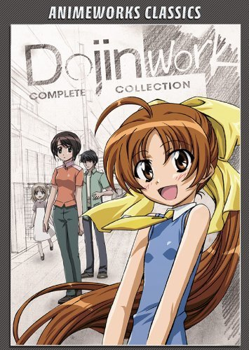 Media Blasters Dojin Work Complete Collection DVD