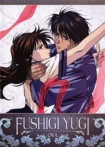 Media Blasters Fushigi Yugi OVA DVD