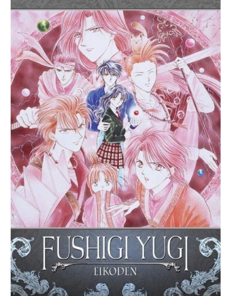 Media Blasters Fushigi Yugi Eikoden DVD