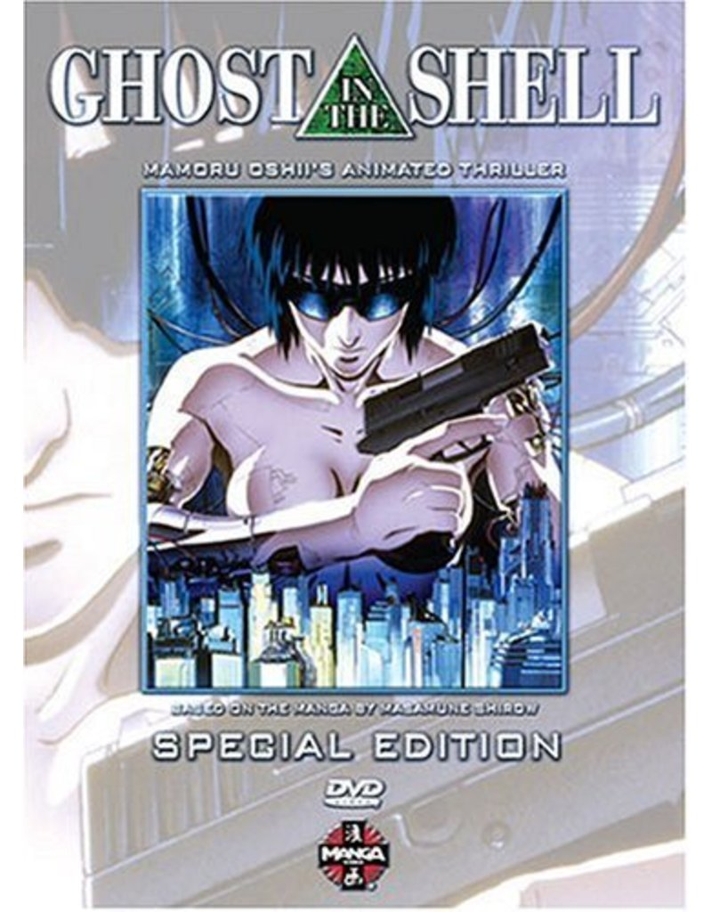 Manga Entertainment Ghost In The Shell Special Edition Dvd Collectors Anime Llc