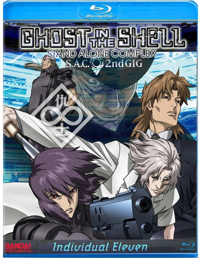 Manga Entertainment Ghost In The Shell Individual Eleven Blu Ray Collectors Anime Llc