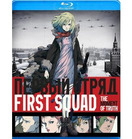 Manga Entertainment First Squad The Moment of Truth Blu-Ray