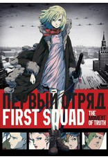 Manga Entertainment First Squad The Moment of Truth DVD