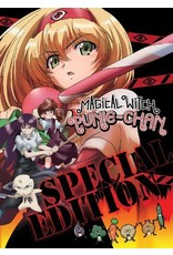 Media Blasters Magical Witch Punie Chan Special Edition DVD
