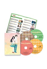 NIS America Kimi ni Todoke - From Me to You Vol 1 Standard Edition