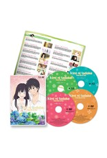 NIS America Kimi ni Todoke - From Me to You Vol 3 Standard Edition*