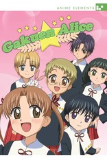 Nozomi Ent/Lucky Penny Gakuen Alice (Anime Elements) Complete Series DVD
